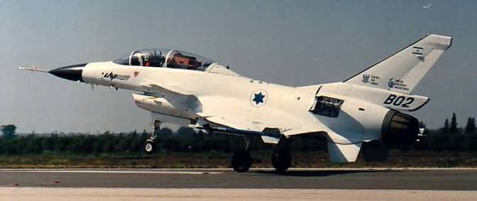 A Lavi prototype landing.