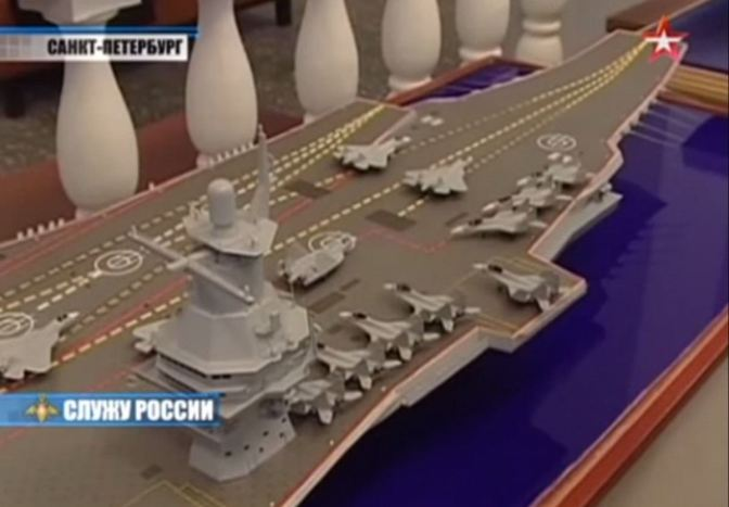 A scale model of the proposed Project 23000E Shtorm carrier. (Global Security)