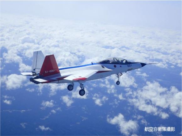 (JASDF photograph/released)