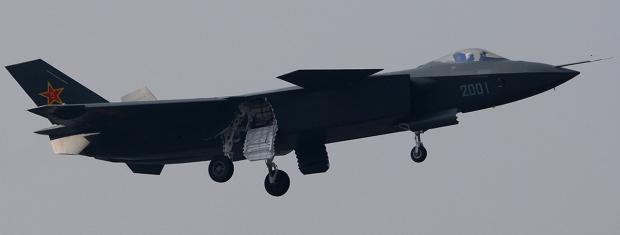 chengdu-j-xx-vlo-prototype-35s