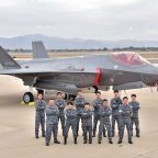This is Japan's First F-35A Stealth Fighter
